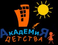Академия детства